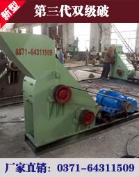 SCF600x400粉煤机